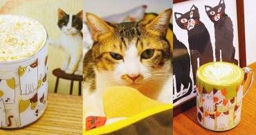捷運科技大樓》曬貓咖啡,貓出沒溫馨手沖咖啡廳,超萌貓咪玻璃杯抹茶牛奶&貓王三明治