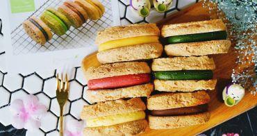 台北宅配甜點》漢堡般的超好吃達克瓦茲!Bonheur Cookie小小幸福手作烘培食事