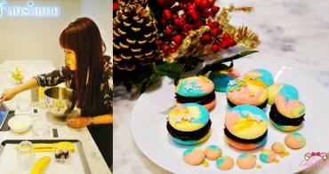 姐妹情侶約會新地標!Funsiamo京站,一起手作夢幻甜點,DIY自助式烘焙體驗,新手也沒問題!