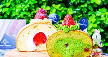 台北宅配甜點推薦》空服員的手作甜點,雙重草莓濃抹抹扎實蛋糕捲,季節限定每週限量
