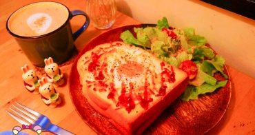 台北信義不限時咖啡廳》開燈咖啡,爆漿蛋汁起司烤土司與黑糖英式鮮奶茶的愜意下午