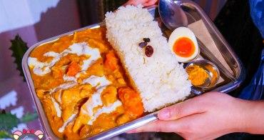 信義安和咖哩飯》spoon.taipei,無水咖哩飯 通化街巷弄間的網美店