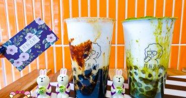 台北東區美食》良辰吉時,啵爆黑糖厚鮮奶&宇治抹茶玉露鮮奶