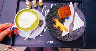 巴黎咖啡廳推薦》Café Kitsuné,抹茶&小狐狸餅乾,神好吃抹茶費南雪