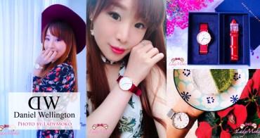 2018DW手錶85折扣碼lovedach/3支錶一起開箱:ROSELYN Ruby Red/情人節限定白錶帶/32mmClassic Petite
