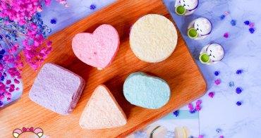 台北最好吃達克瓦茲》超療癒可愛彩色積木&水果棉花糖夾餡,Bonheur Cookie小小幸福手作烘培食事宅配甜點