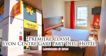 里昂平價近車站飯店推薦》Premiere Classe Lyon Centre Gare Part Dieu Hotel克拉瑟里昂火車站迪烏首映飯店
