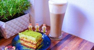 松江南京美食》旅徒咖啡,超濕潤大人味限量抹茶提拉米蘇&濃厚焙茶拿鐵