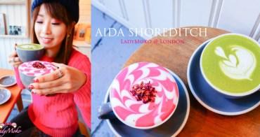 倫敦美食》Aida Shoreditch,超美桃紅粉嫩玫瑰拿鐵,服飾家居品牌咖啡廳