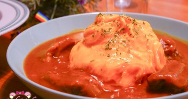 永和美食》中田咖哩,瘋狂歐姆蛋+超大塊嫩牛肉職人咖哩飯排隊名店推薦