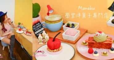 大安美食》Manabu學堂洋��專門店,烤高高抹茶麻糬舒芙蕾&���層派