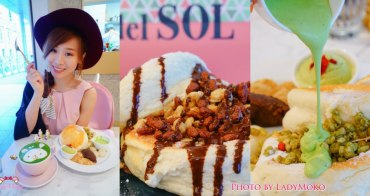 市政府美食》Café del SOL,福岡人氣第一舒芙蕾厚鬆餅&超療癒可愛拉花抹茶牛奶
