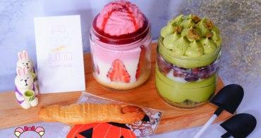 新店美食》Eat Enjoy意享美式廚房,萬聖節甜點抹茶控大推抹神因仔&莓腦袋,好吃又創意滿點