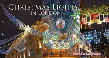 10 Christmas Lights in London英國倫敦聖誕節璀璨燈飾懶人包攻略地圖