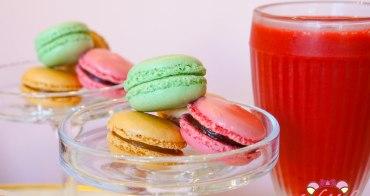 法國Tours美食 L'instant Boudoir,超美夢幻馬卡龍專賣店/下午茶法式甜點