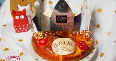 法國Tours美食|總是大排長龍的Honoré Le Boulanger,南法國王派/檸檬塔/可頌推薦