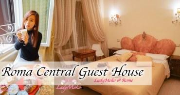 羅馬平價住宿|Roma Central Guest House,宮廷風人情味滿滿,近特米尼中央火車站舒適民宿B&B