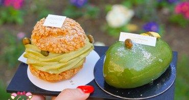 巴黎甜點|Gâteaux d'émotions - Philippe Conticini開心果Paris Brest&開心果慕斯