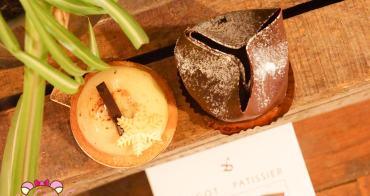 Tours甜點推薦|Pâtisserie Bigot,來訪Amboise城堡必吃法式甜點店