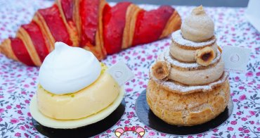 巴黎甜點|Casse-Noisette,有雷要避 Paris Brest/Tartelette Citron/Croissant Framboise