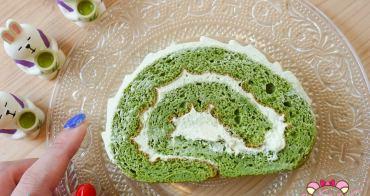 巴黎甜點|L'enclos de Ninon,難得一見細膩好吃抹茶蛋糕捲,咖啡廳推薦