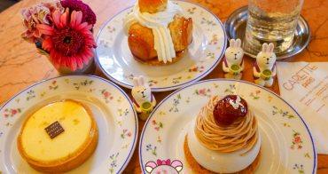 巴黎甜點餐廳|Carette Paris,孚日廣場旁的法式甜點下午茶餐廳