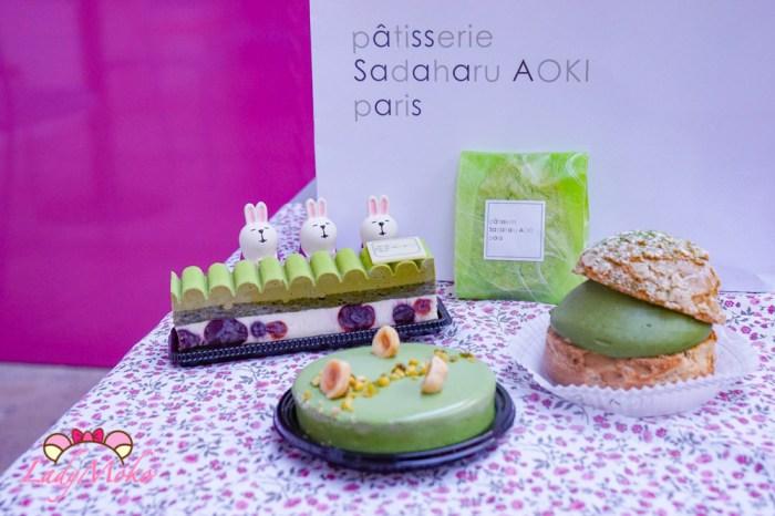 巴黎甜點 青木定治Patisserie Sadaharu Aoki,4款好抹好綠抹茶開心果甜點大集合!