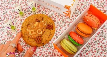 巴黎甜點|二訪ARNAUD LARHER,太誇張好吃的軟餅乾&馬卡龍4種口味