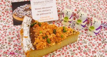 巴黎MOF甜點|Stéphane Glacier, 滿載開心果,Flan控必須列入口袋名單