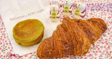 巴黎甜點 青木定治Patisserie Sadaharu Aoki,抹茶馬卡龍車輪餅&抹茶可頌