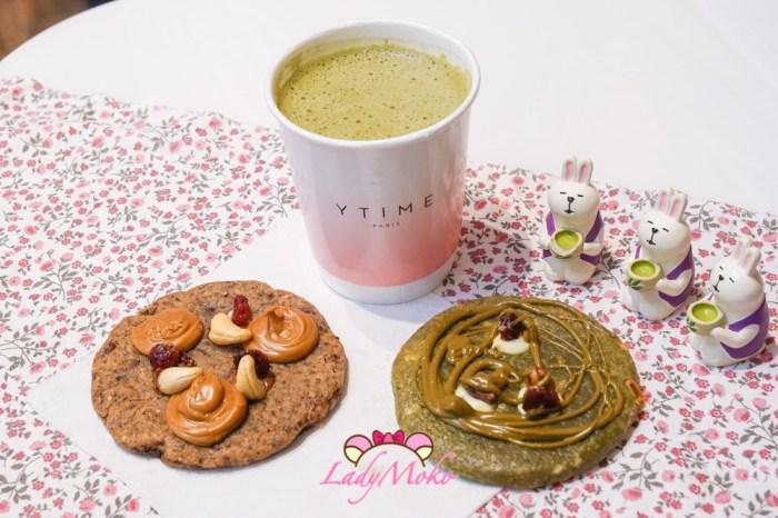 巴黎甜點 Ytime Paris, 巴黎極好吃手工軟餅乾大推薦! 抹茶控必收口袋名單