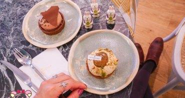 巴黎甜點 Tartelettes, 塔專賣,極推開心果塔,巴黎新開幕法式甜點專賣店