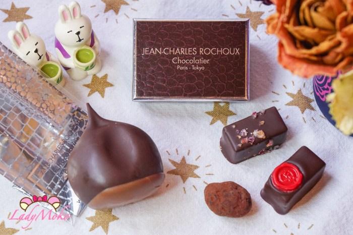 巴黎精品巧克力 Jean-Charles Rochoux, 極細膩栗子慕斯巧克力&承載著夢想與幸福的巧克力禮盒