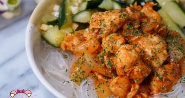 糖醋雞丁食譜|免炸減脂|雞胸肉這樣處理絕不乾柴!簡單快速超下飯系列食譜