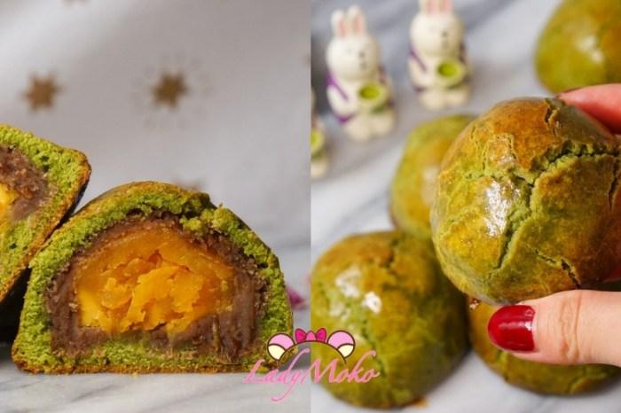 抹茶菠蘿蛋黃酥食譜做法|簡單一招做出閃亮亮又裂痕美麗的菠蘿蛋黃酥