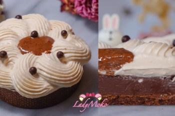 焦糖生巧克力花朵榛果塔|Cacao Barry焦糖巧克力慕斯/法芙娜36%焦糖牛奶巧克力甘納許