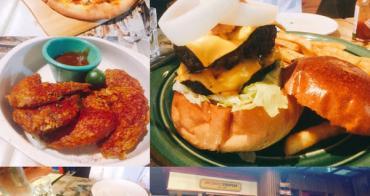 【食記】台中綠光計畫區-Hot Shock 哈燒庫美式休閒餐廳+陳允寶泉文青抹茶店