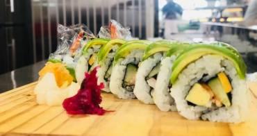 竹北美食|禾壽司外帶壽司|清爽食材無論何時吃爽口