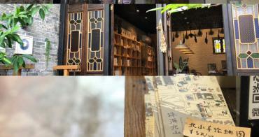 中國China|2019 中國上網 SIM卡與wifi機選擇|中港通sim卡|Global wifi機