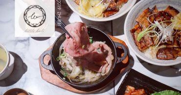 竹北美食 小打里炭火原肉、丼飯、燒肉神好吃  主打使用原型食材與無添加物堅持