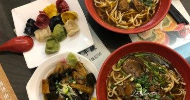 竹北美食 靖媽廚房.食來運轉 一碗天然無添加物的牛肉麵  竹北光明美食商圈