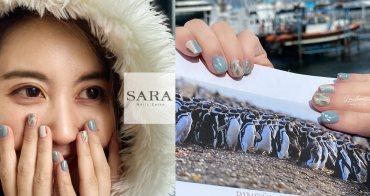 竹北美甲推薦 沙菈美甲SARA Nails Salon 莫蘭迪色系水暈染光療 旅途中的時尚小心機