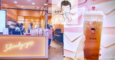竹北飲料|舒油頭-竹北三民店  戀愛粉色系時尚茶飲  IG網美打卡店