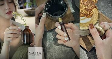 竹北美甲推薦 沙菈美甲SARA Nails Salon 時尚美甲、手工仙氣霧眉 讓你質感爆棚
