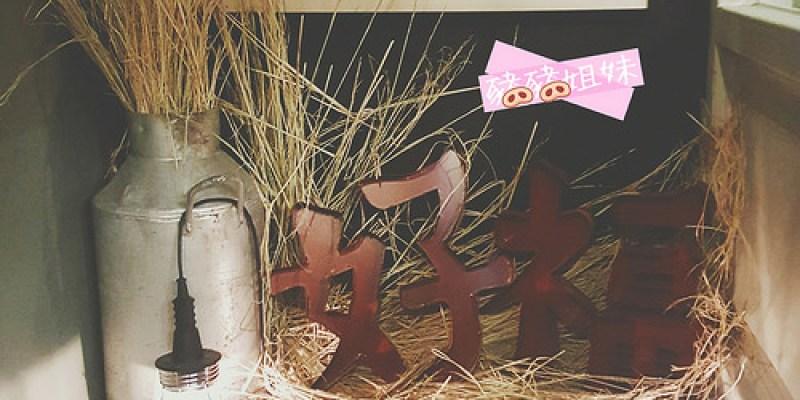 好福食研室 魚菜共生新趨勢! 藏身士林夜市內的秘密基地