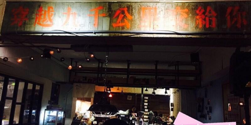 【食記】台北 - 穿越九千公里交給你