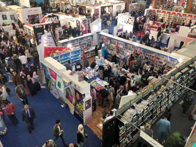 Le 24e Salon international du livre d'Alger, début novembre 2019.