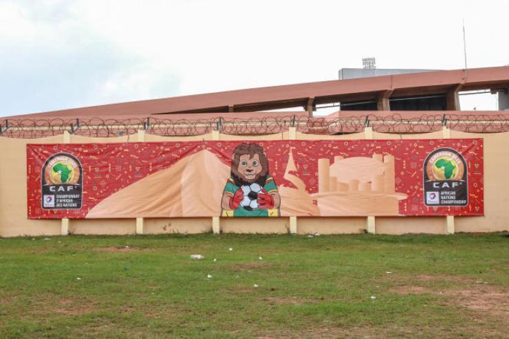 Le stade omnisports de Yaoundé, le 2janvier 2021.