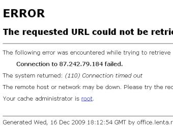 """Сайт газеты """"Ведомости"""" атаковали хакеры"""
