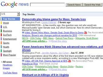 Скриншот Google News
